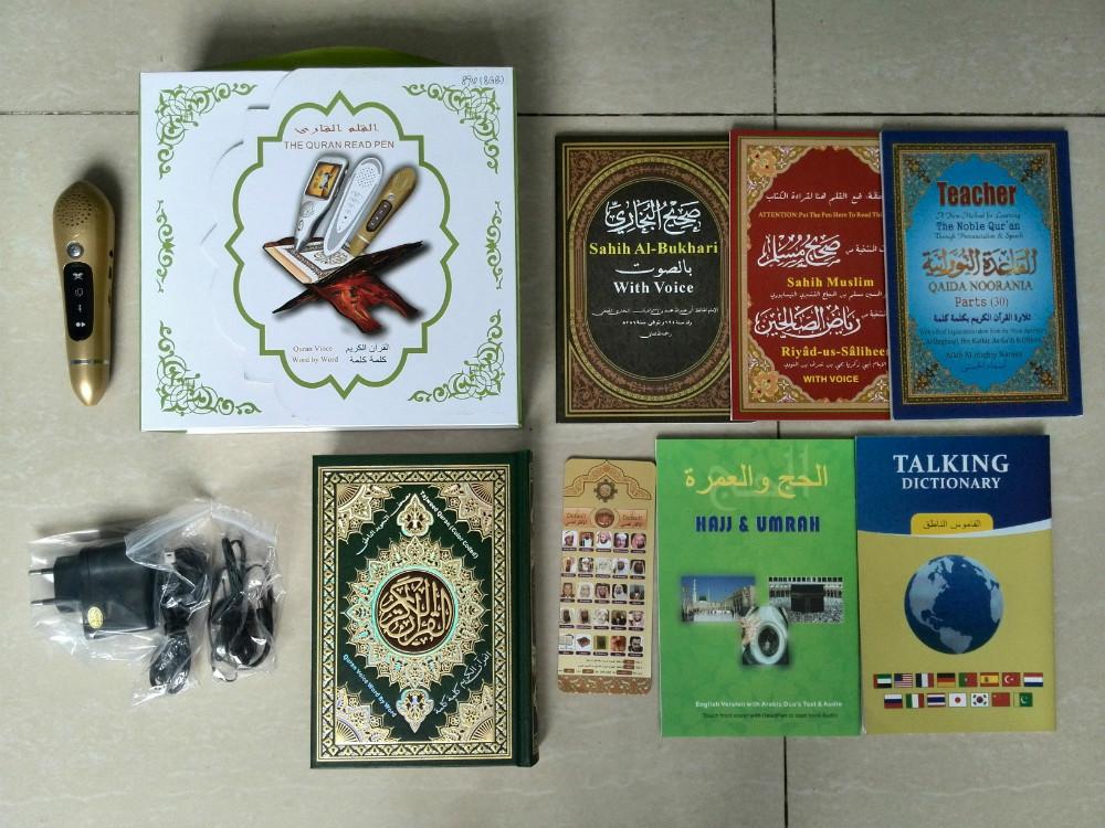 Проигрыватели Корана из Китая