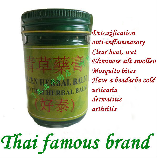 Herbs ointment for Waist sour backache sprain burns Itchy skin mosquito insect Anti-inflammatory sterilization Essential balm(China (Mainland))