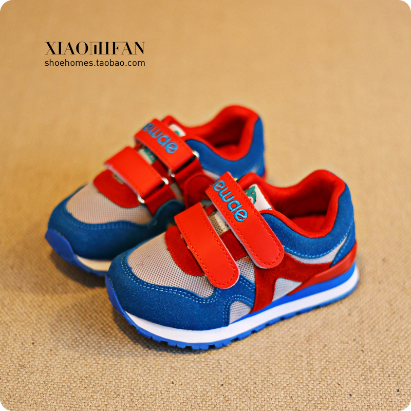 Newest Fashion boy girls sport shoes baby running athletic