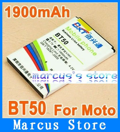 HK post Free shipping 1900mAh Battery BT50 For Motorola A1200 A810 E2 EX245 Q9 W360 W208 WX270 ZN300 without retial package(China (Mainland))