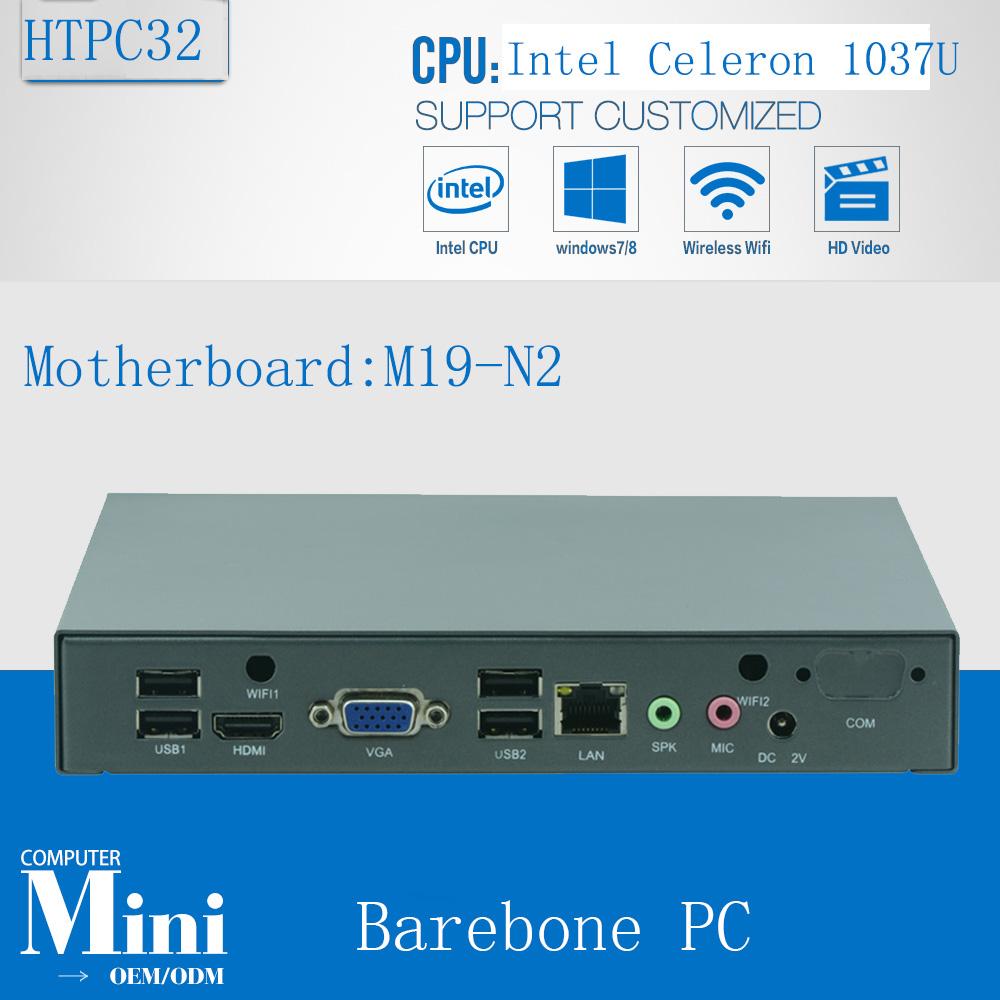 embedded desktops mini pc J1900 intel cpu quad core 2.4GHz barebone with 1 lan support WIFI/3G SMA antenna(China (Mainland))