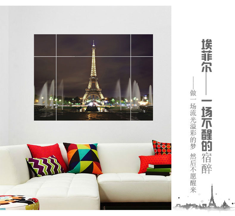8014W Free Shipping PARIS Eiffel Tower Removable Wall Stickers Parlor Kids Be