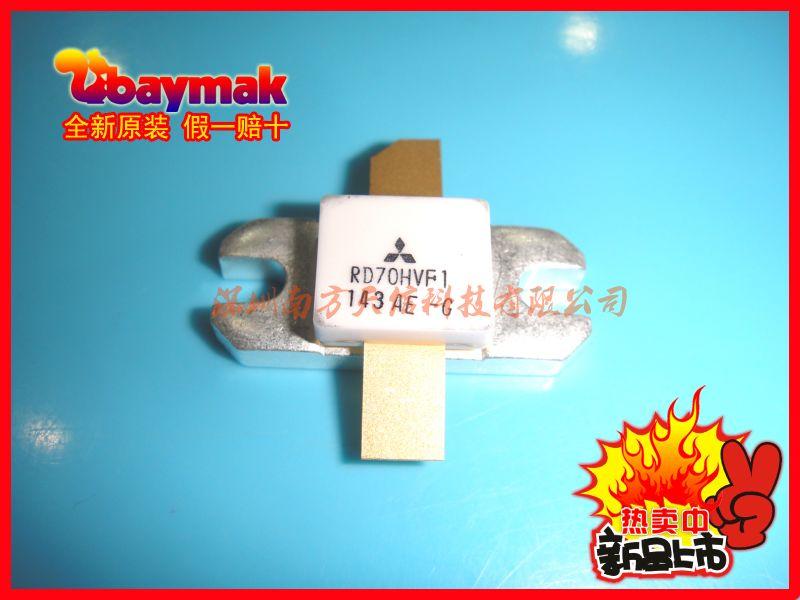 (10pcs/lot) RD70HVF1 MITSUBISHI high frequency tube RF power amplifier module(China (Mainland))