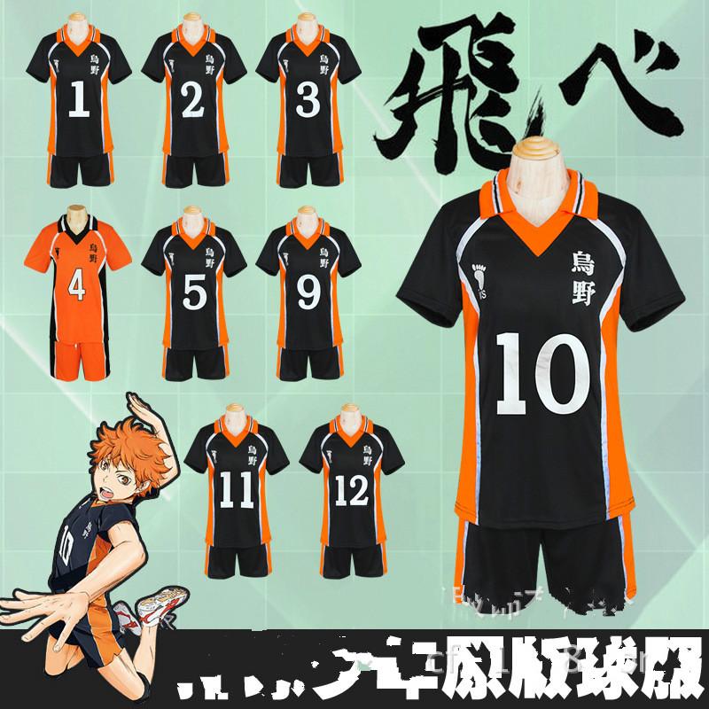 Haikyuu Cosplay Costume Karasuno High School Volleyball Club Hinata Shyouyou Sport swear Jerseys Uniform tops shorts sets(China (Mainland))
