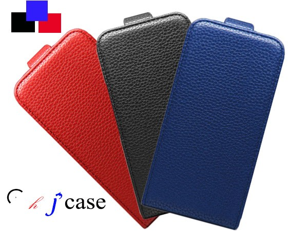 Factory Direct, High Quality Pu Leather Flip For Mstar m1 pro Case Cover Free Shipping