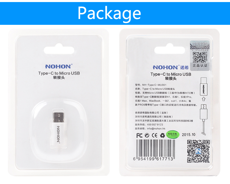 NOHON Type-C To Micro USB Adaptor Support Andrio Phone Cable change to Type C Inputing Data Sync Transmission Fast Charging