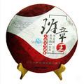 357g old Chinese yunnan ripe puer tea 001 China shu puerh tea pu er health care
