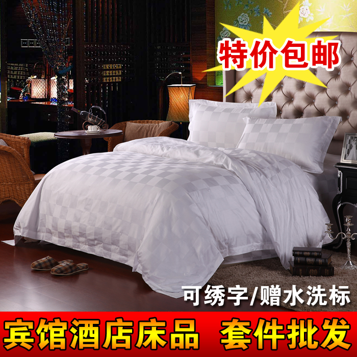 2015 Direct Selling Promotion white checkered Duvet Cover 100% Cotton thicken - your family shop store
