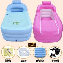Adult Spa folding Portable bathtub inflatable bath tub with cushion + Electric Pump(China (Mainland))