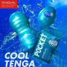 Buy TENGA COOL Mint Male Masturbator Series Deep Throat Sex Cup&Self-feeling Aircraft Cup&CORRUGATED Egg Adult Sex Toys Men for $8.80 in AliExpress store