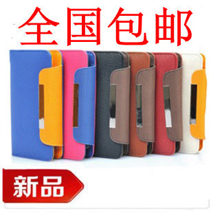 4.0 4.1 4.2 flat panel mobile phone general holsteins protective case