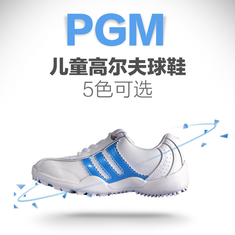PGM New Kids Golf Shoes 5 colorful size 32~36 golf shoes for boy & girl Super non-slip rubber bottom fashion children golf shoes(China (Mainland))