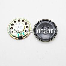 cheap micro speaker