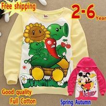 Free shipping new 2015 fashion boys hoodies Spring and autumn children hoodies children's clothing long-sleeve kat kids hoodies(China (Mainland))
