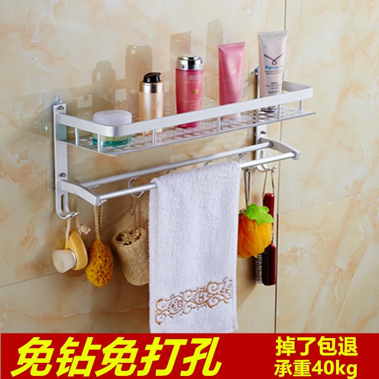 Bathroom accessories wall stickers home decor toilet for Bathroom ware