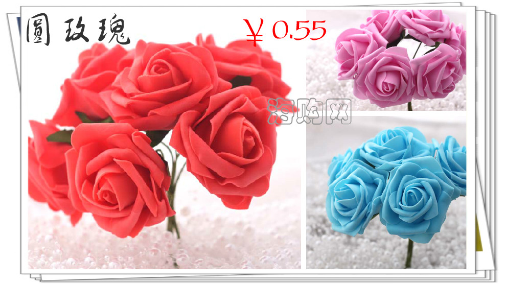 Cartoon bouquet round rose material foam flowers pe/plastic diy handmade - Fashion Candy House store