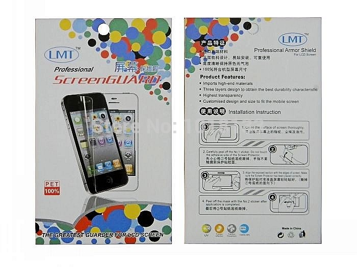 Lenovo P70 Screen Protective Film Protector - Mobile Phone Accessories Home store