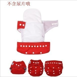 Promotion cloth nappy,Reusable Washable Baby Cloth Nappies Nappy Diapers babyland diaper 9 color choose