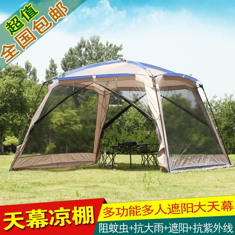 en venta venta caliente gran espacio 5 8 persona senderismo playa partido familia acampar al aire - Sombrillas De Playa Grandes