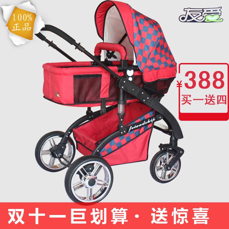Shock baby stroller car two-way four wheel folding - Hangzhou DeLon trading Co.,Ltd store
