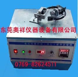 Headset glide life testing machine, headphones slide life test machine Olsen professional production equipment(China (Mainland))