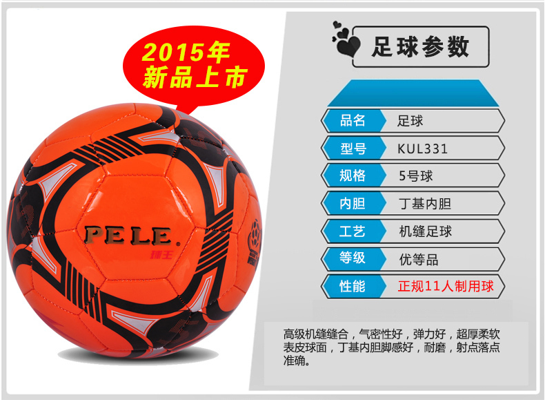 Free shipping 2015-2016 season Champion league ball Final Berlin soccer ball High Quality football size 5 futball for match(China (Mainland))