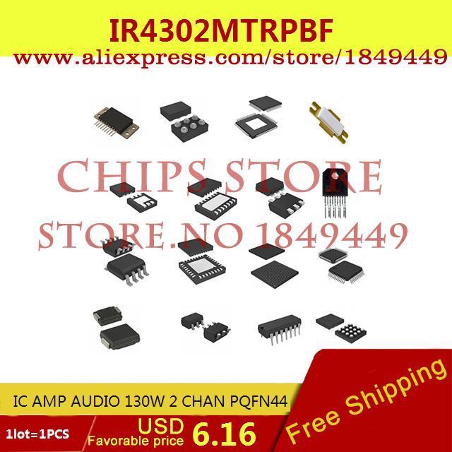 Цены на IR4302MTRPBF