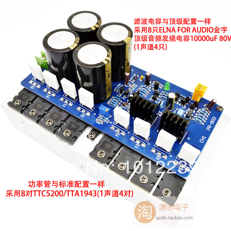 Assembled Luxury PR-800 1000W Class A and B professional stage fever 1000W power amplifier board finished board(China (Mainland))