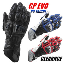 TOP Racing Gear RS TAICHI GP EVO Motorcycle Gloves Real Leather Road Racing Glove PK Knox Glove Black White Red Moto Guantes(China (Mainland))