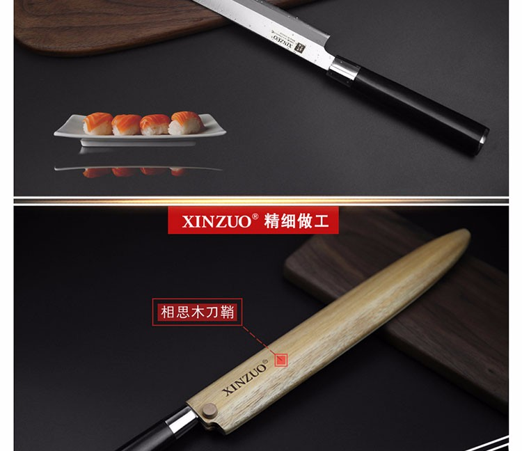 Buy XINZUO 12 inch sashimi knife scabbard German steel kitchen knife one-sided cleaver knife chef knife ebony handle free shiping cheap