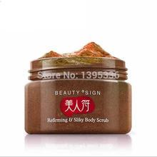 Mei renfu Almond whitening Oil control Exfoliating to goose Body Scrub body care 120g BB056G(China (Mainland))
