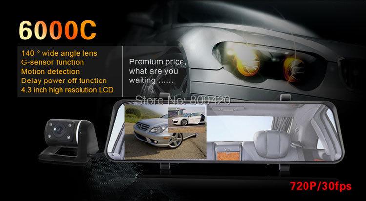 4.3 inch Dual Lens Car Mirror DVR Separated Camera Rearview 720P+480P G-sensor Night Vision 6000C - JST-Shop store