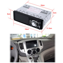 """Universal 4"""" TFT 1080P 12V Car MP5 Stereo Audio Player Radio Receiver AM/FM Input SD/USB Support RearView for BMW/Mazda/Honda(China (Mainland))"""