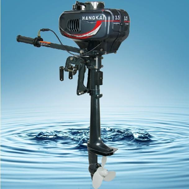 free fast shipping hangkai 3 5hp boat outboard motors
