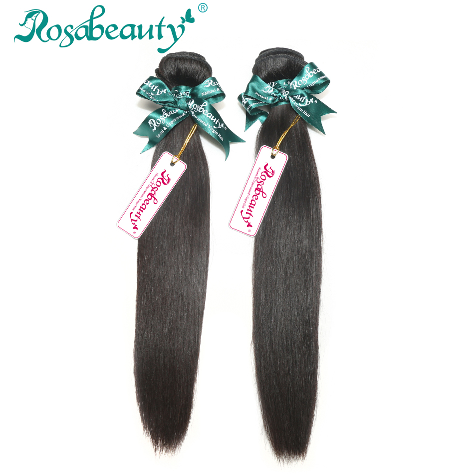 Hot Sales 2Pcs Peruvian Virgin Hair Weaves Straight Rosa Hair Products Free Shipping