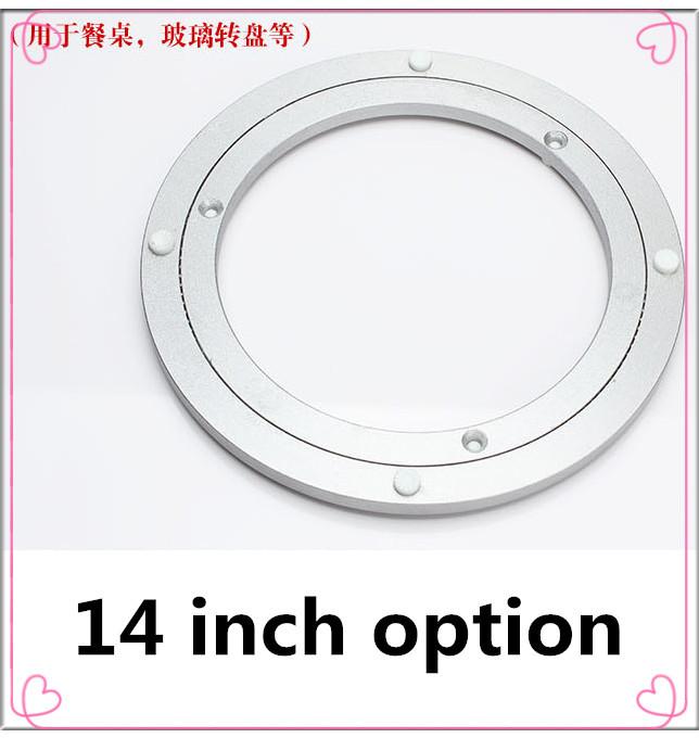 14 дюйма алюминий ленивый Сьюзен поворотной плиты круглый поворотный стол подшипники