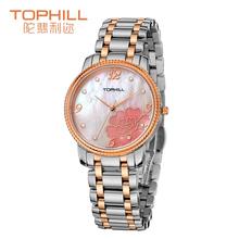 Tophill mujer de cuarzo reloj reloj de moda madre de Pearl Dial con la flor Dial 316 de acero inoxidable y oro rosa reloj de la venda