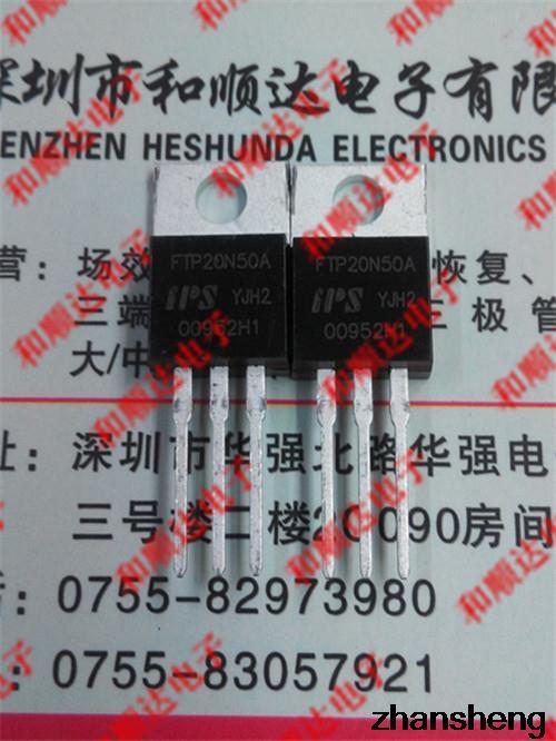 50pcs/lot FTP20N50A Free shipping
