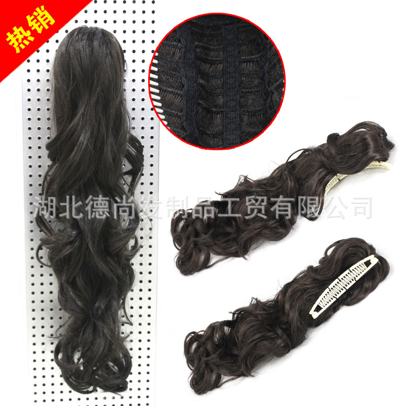 Banana Clip Hair Extensions Prices Of Remy Hair