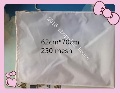 62cm*70cm Home storage tea coffee Wine filter cloth soybean milk slag separating liquid filter(China (Mainland))