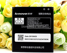 Lenovo a820 battery S889T S720 A800 A798T Battery BL197 (2000mAh) for Lenovo MTK6577 MTK6589 mobile phone(China (Mainland))