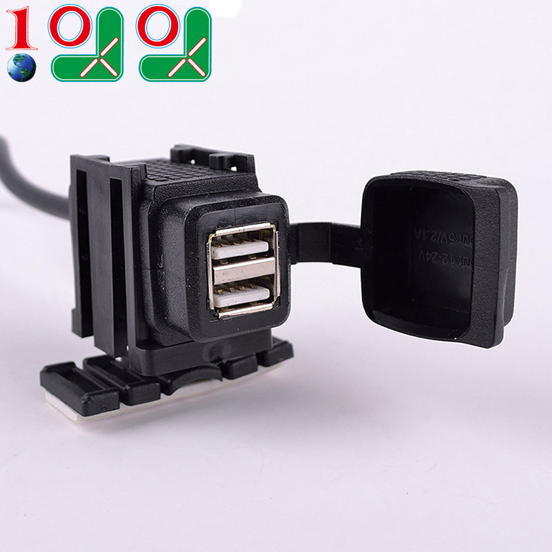 Black Car Dual Charger Combining Means USB Phone 12v Motorcycle Handlebar Handle Bar Clamp Power Port Socket Set - Mall 9.99 store