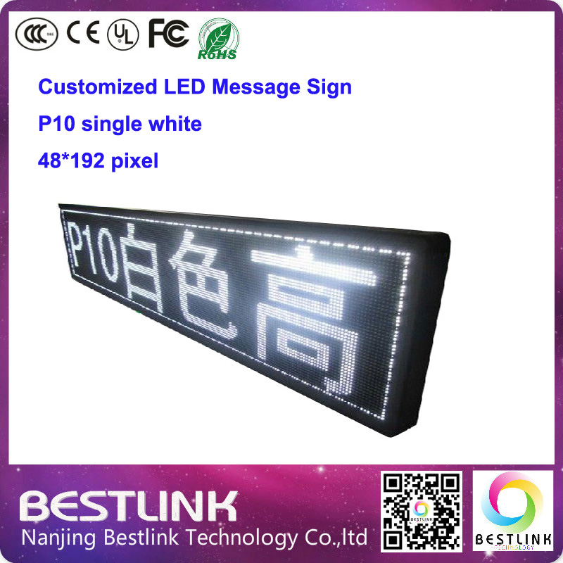 p10 outdoor led message sign single white 48*192 pixel for taxi top advertising led programmable led sign led display screen(China (Mainland))