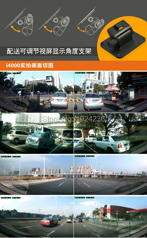 2015 Liteon I4000 New Style Car DVR Recorder 2x140 Degree Wide Angle Dual Lens 720P Full HD 2.0 LCD car camera dvr
