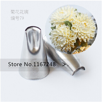 79 Chrysanthemum Decorating Tip Nozzle For Cake Cupcake Decorating Tools Stainless Steel Icing Nozzle Pastry