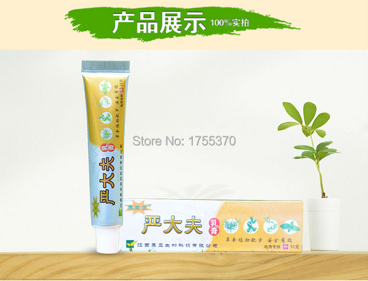 Chinese Herbal Psoriasis Antibacterial Ointment For Ringworm Tinea Jock Itch Athlete's Foot Fungus Pedis Eczema Dermatitis  Chinese Herbal Psoriasis Antibacterial Ointment For Ringworm Tinea Jock Itch Athlete's Foot Fungus Pedis Eczema Dermatitis  Chinese Herbal Psoriasis Antibacterial Ointment For Ringworm Tinea Jock Itch Athlete's Foot Fungus Pedis Eczema Dermatitis  Chinese Herbal Psoriasis Antibacterial Ointment For Ringworm Tinea Jock Itch Athlete's Foot Fungus Pedis Eczema Dermatitis  Chinese Herbal Psoriasis Antibacterial Ointment For Ringworm Tinea Jock Itch Athlete's Foot Fungus Pedis Eczema Dermatitis  Chinese Herbal Psoriasis Antibacterial Ointment For Ringworm Tinea Jock Itch Athlete's Foot Fungus Pedis Eczema Dermatitis  Chinese Herbal Psoriasis Antibacterial Ointment For Ringworm Tinea Jock Itch Athlete's Foot Fungus Pedis Eczema Dermatitis  Chinese Herbal Psoriasis Antibacterial Ointment For Ringworm Tinea Jock Itch Athlete's Foot Fungus Pedis Eczema Dermatitis  Chinese Herbal Psoriasis Antibacterial Ointment For Ringworm Tinea Jock Itch Athlete's Foot Fungus Pedis Eczema Dermatitis  Chinese Herbal Psoriasis Antibacterial Ointment For Ringworm Tinea Jock Itch Athlete's Foot Fungus Pedis Eczema Dermatitis  Chinese Herbal Psoriasis Antibacterial Ointment For Ringworm Tinea Jock Itch Athlete's Foot Fungus Pedis Eczema Dermatitis  Chinese Herbal Psoriasis Antibacterial Ointment For Ringworm Tinea Jock Itch Athlete's Foot Fungus Pedis Eczema Dermatitis  Chinese Herbal Psoriasis Antibacterial Ointment For Ringworm Tinea Jock Itch Athlete's Foot Fungus Pedis Eczema Dermatitis  Chinese Herbal Psoriasis Antibacterial Ointment For Ringworm Tinea Jock Itch Athlete's Foot Fungus Pedis Eczema Dermatitis  Chinese Herbal Psoriasis Antibacterial Ointment For Ringworm Tinea Jock Itch Athlete's Foot Fungus Pedis Eczema Dermatitis  Chinese Herbal Psoriasis Antibacterial Ointment For Ringworm Tinea Jock Itch Athlete's Foot Fungus Pedis Eczema Dermatitis  Chinese Herbal P