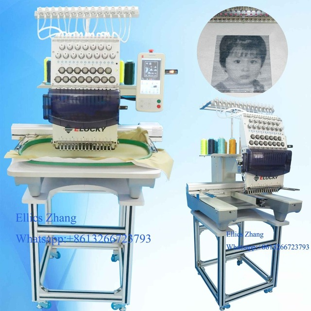 computerized embroidery machine for home