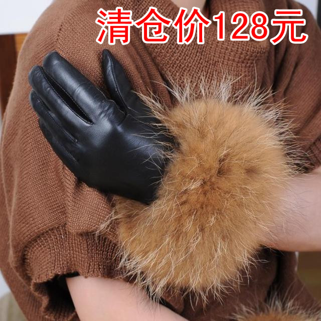 Large beautiful fox fur gloves raccoon fur gloves women's genuine leather gloves female thermal gloves