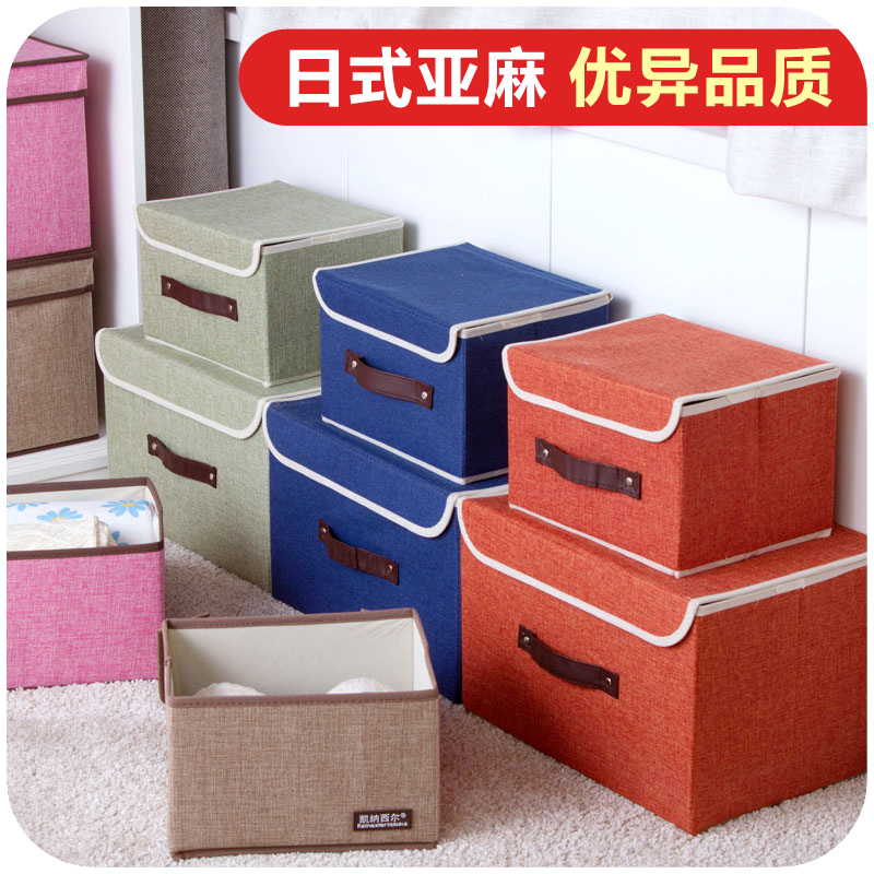 large cloth storage box children's toy storage basket can be folded clothing storage box finishing box(China (Mainland))