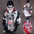 New Fashion Hoodies and Sweatshirts Men Women Loose Hombre Hip Hop 2016 Hooded Sweatshirt Hoodies Hot